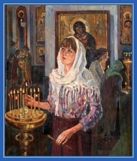 Поставить свечу, в храме