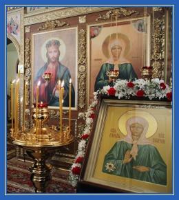 Свечи святой Матроне, передать свечу, заказать