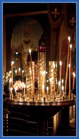 Свечи в Храме, поставить