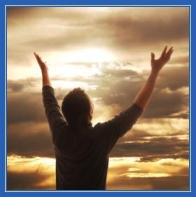 Где Бог, молитва