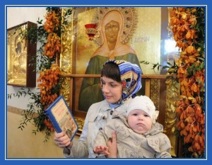 Святая Матрона - дарование ребенка