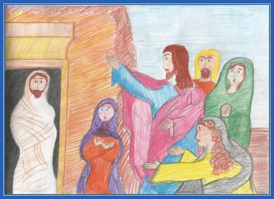 Воскрешение Лазаря - Катя Романова