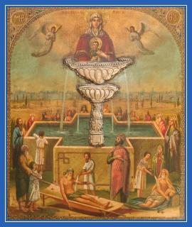 Живоносный Источник - икона Божией Матери