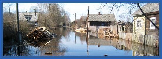 Наводнение, деревня