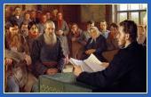 Православная мудрость