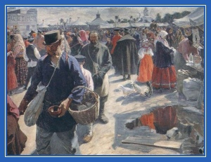 Рынок, базар
