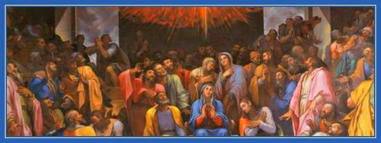Сошествие Святаго Духа. Пятидесятница