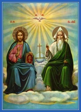 Святая Троица, Новозаветная