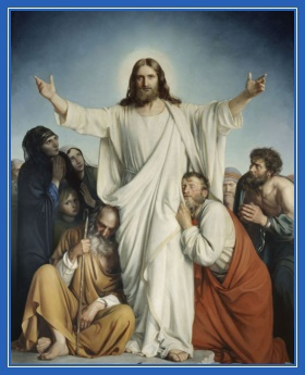 Утешитель Господь, утешение, помощь Божия
