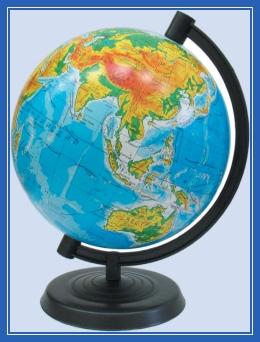 Глобус. Карта Мира