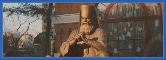 Святитель Лука Войно Ясенецкий