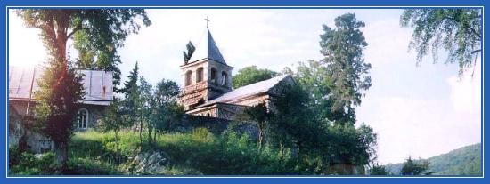 Каманы, Абхазия