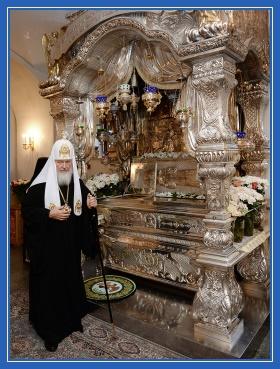 Патриарх Кирилл, мощи блаженной Матроны