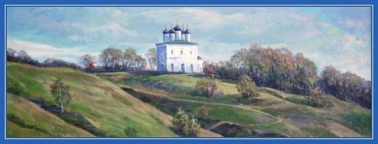 Храм, путь спасения, Церковь