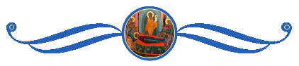 Успение Пресвятой Богородицы 2