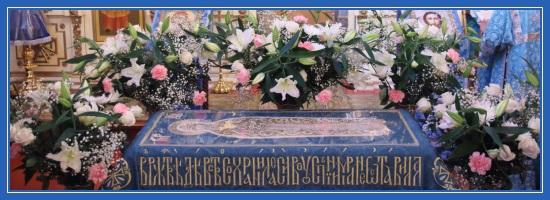 Успение Пресвятой Богородицы - храм