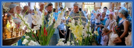 Успение Пресвятой Богородицы - служба