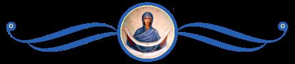 Покров Пресвятой Богородицы 2