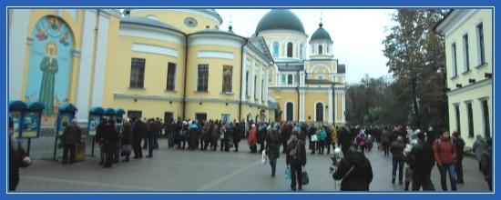 Покровский монастырь, 25 октября 2015
