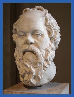 Скульптура Сократа