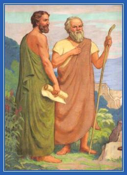Сократ и Платон