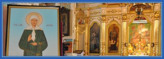 Святая Матрона, храм, икона