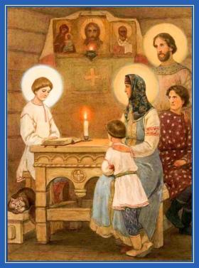 Святая семья, Кирилл Мария, Варфоломей