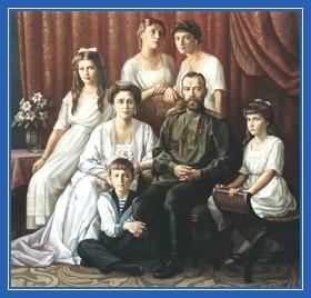 Царская семья, Романовы