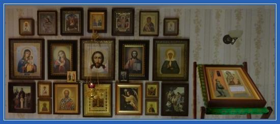 Акафист по соглашению - иконе Божией Матери Нечаянная Радость
