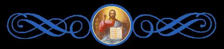 Иисус Христос, 2