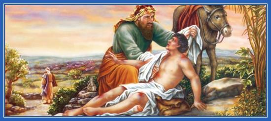 Милосердный самаритянин