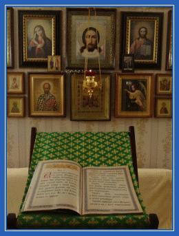 Молитва по соглашению 2
