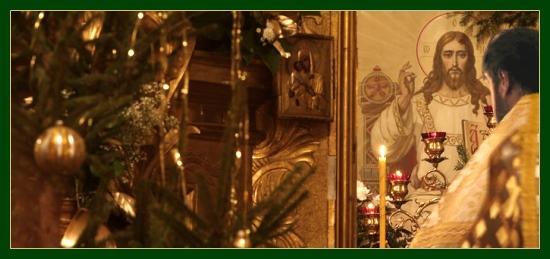 Рождественская молитва, О Здравии