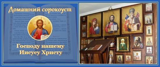 молитва по соглашению ангелу хранителю отзывы
