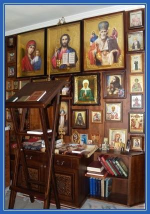 Домашняя молитва, Сорокоуст, 40 дней, иконостас