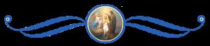 Крещение Господа Бога и Спаса нашего Иисуса Христа, второе