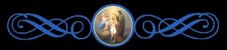 Крещение Господа Бога и Спаса нашего Иисуса Христа