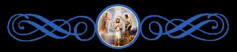 Крещение Господа Христа