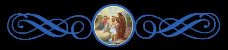 Крещение Господа