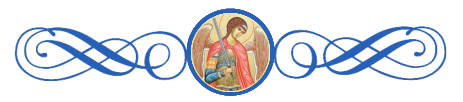 Архистратиг Божий Михаил
