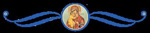 Феодоровская икона Богородицы второе
