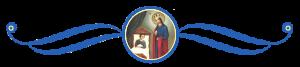 Икона Божией Матери Целительница второе