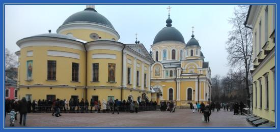 Покровский монастырь, площадь, Обитель