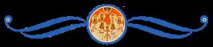 Святые царственные мученики страстотерпцы, Романовы второе
