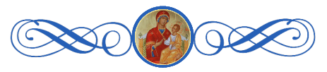 Всецарица икона Богородицы