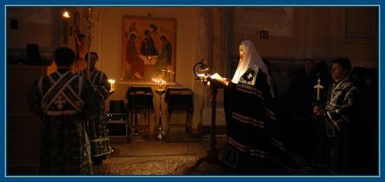 Патриах Алексий, Великий пост, Канон