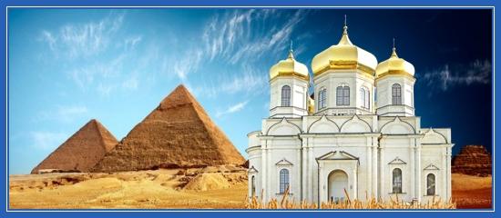 Райская пирамида. Египет. Храм