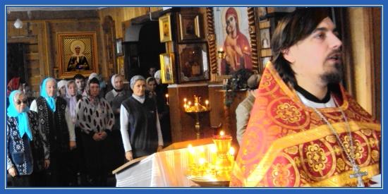 Молебен. Записки в храм