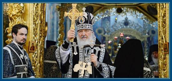 Святейший Патриарх Кирилл, Великий пост