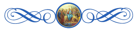 Вход Господень в Иерусалим, Вербное
